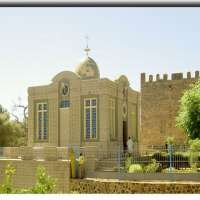 3 days Islamic tour Ethiopia>short tour Ethiopia
